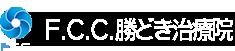 勝どき治療院-中央区【勝どき駅】足底療法/マッサージ